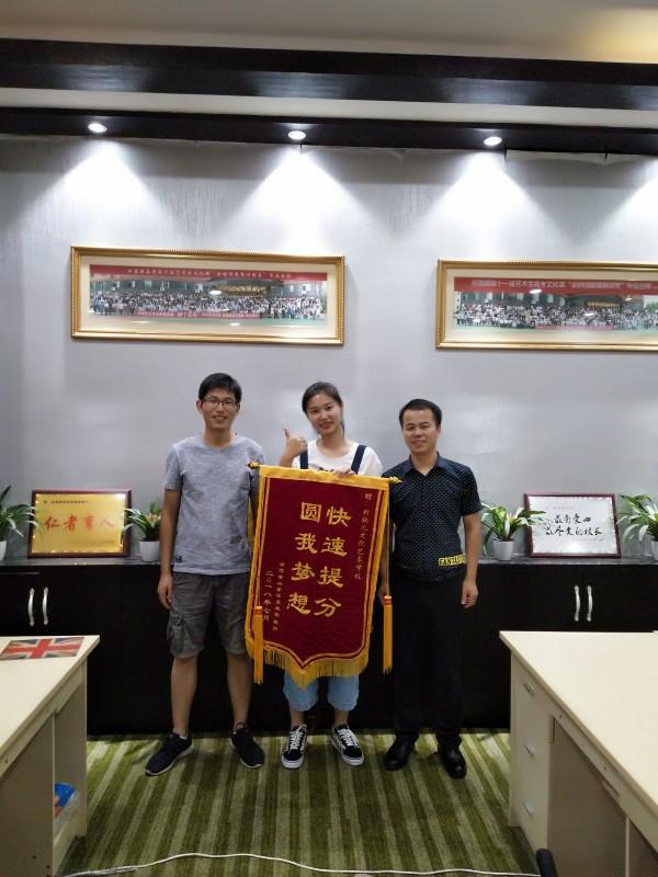 夏欣怡  录取浙江音乐学院