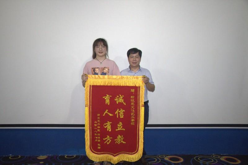 邵煜涵  录取南京艺术学院