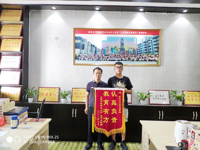 范子龙 江西科技师范大学