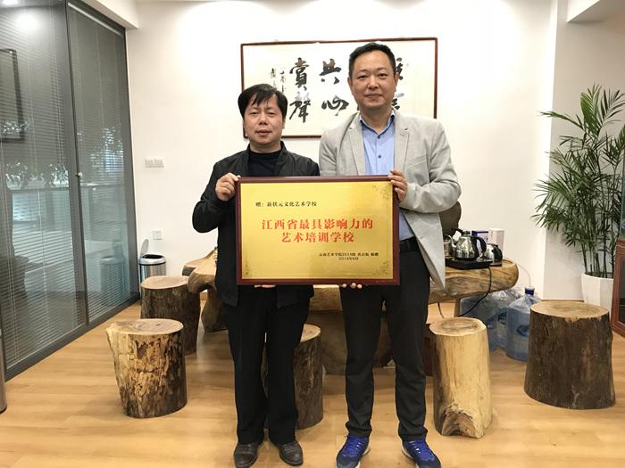 黄启航  云南艺术学院