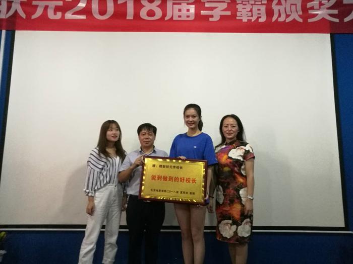 夏雨田  北京电影学院