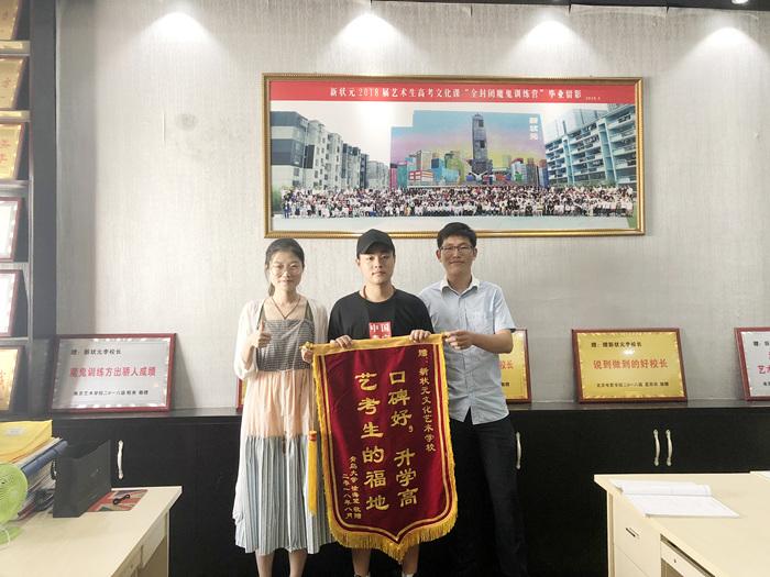 徐海望 青岛大学