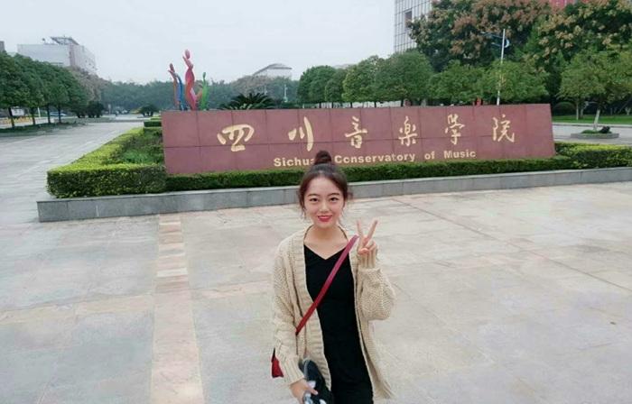 王易琳17届四川音乐学院