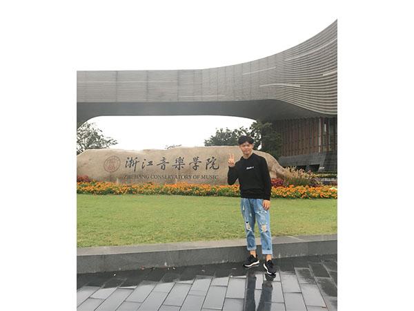 徐磊17届浙江音乐学院