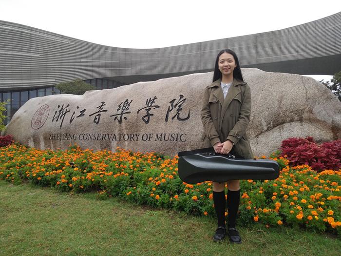 杨婧煊17届浙江音乐学院