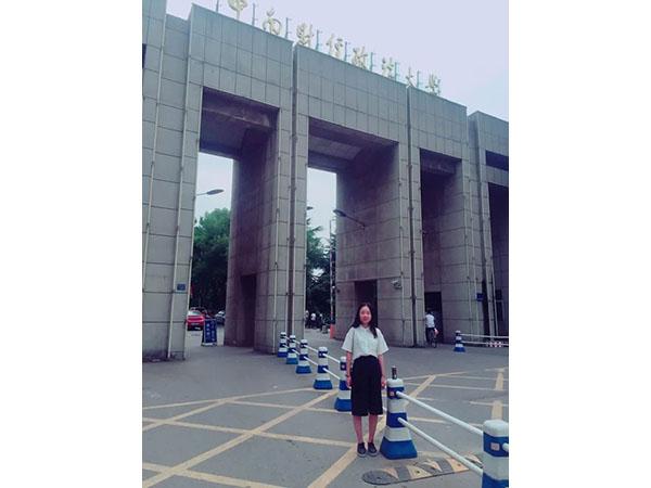 姚一涵华南财经政法大学