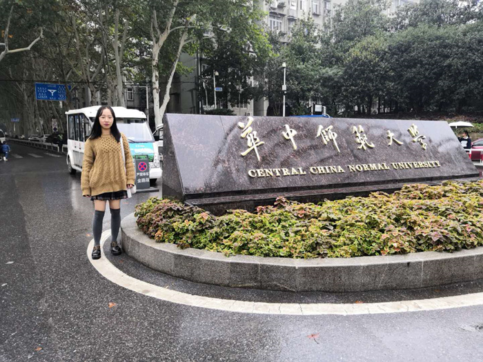 张洋子华中师范大学