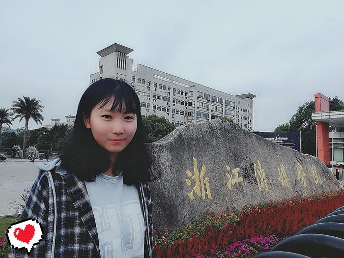 洪炜  浙江传媒学院