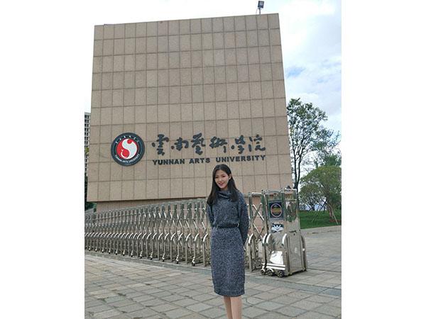 胡君妍17届云南艺术学院