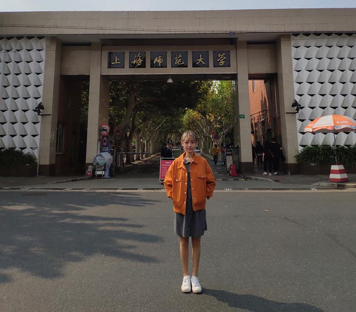 李想 上海师范大学