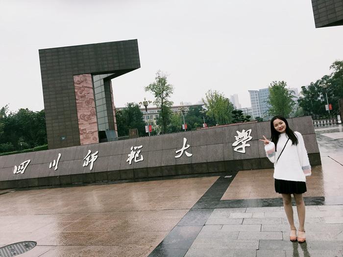 刘志颖2 17届四川师范大学