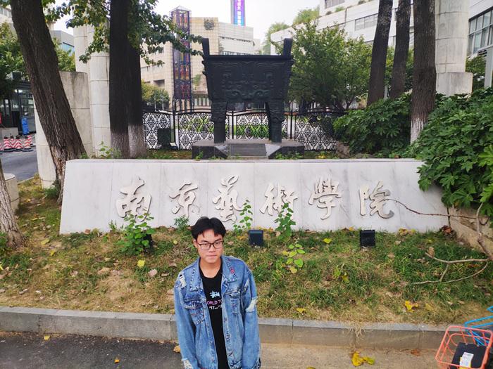 南京艺术学校  程尧