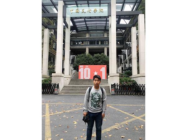 潘朝宇中国美术学院