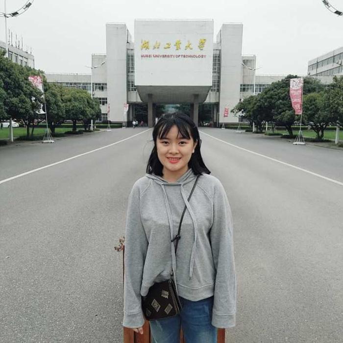 彭心怡17届湖北工业大学