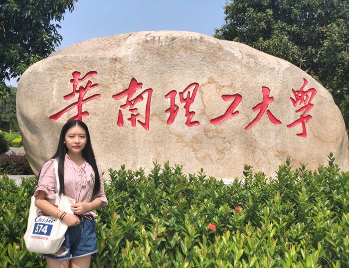 3班吴玲迪华南理工大学