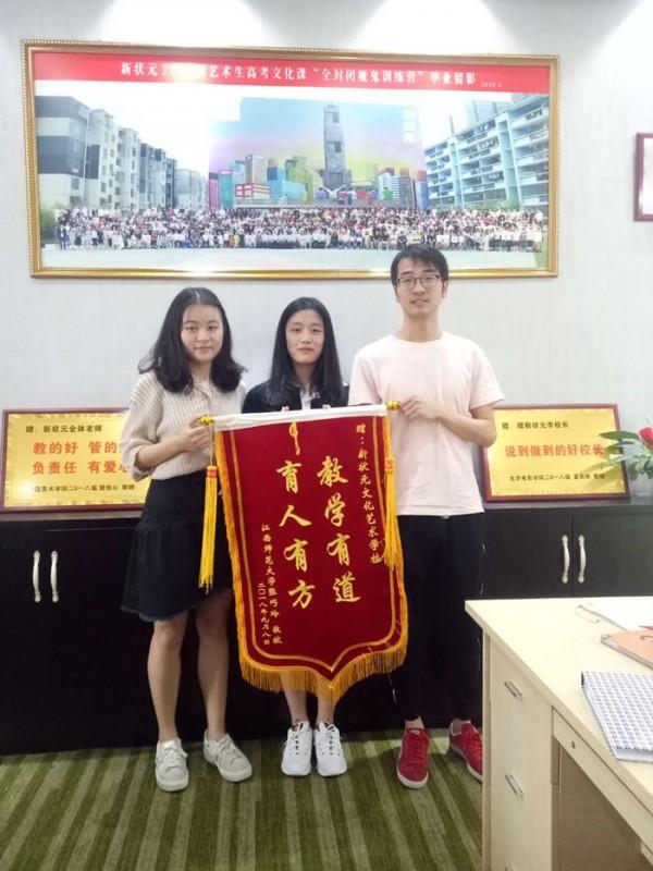 江西师范大学张巧玲